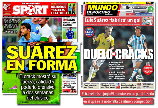 Luis Suárez, ¿en forma o falto de ritmo?