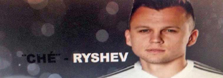che-ryshev